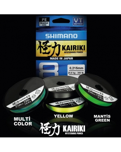 SHIMANO YENİ KAIRIKI 8 ÖRGÜ İP MULTI COLOR MİSİNA 0,215 MM 20,8 KG 300 M